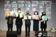 오산시 장애인 평생교육 성과공유회 '함께하기 좋은 날'개최