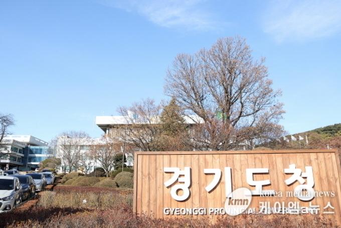 경기도, 전국 최초 생계형 체납자 524명 찾아 체납액 18억 결손처분