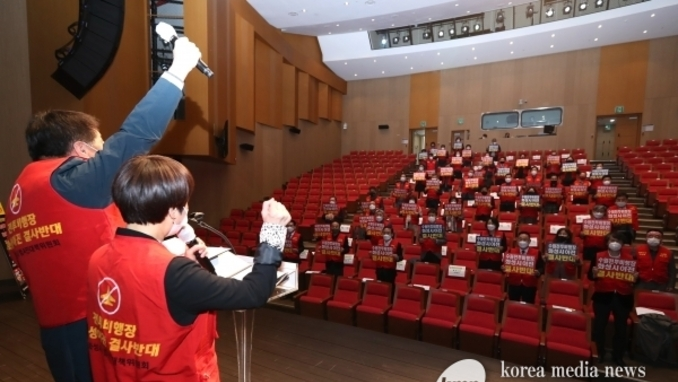 수원전투비행장 화성이전반대 범시민대책위원회 임시총회 개최