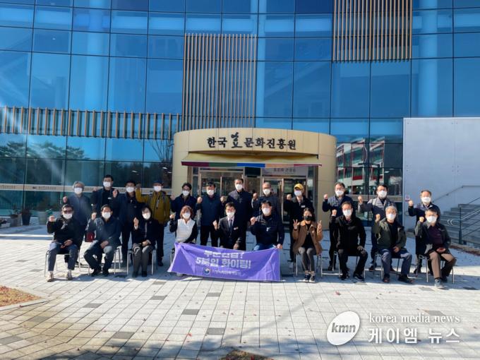지방자치인재개발원 고급리더과정 연수생, 한국효문화진흥원 방문